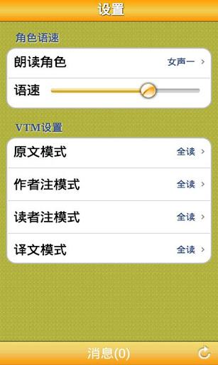 【免費書籍App】黃小米讀書-APP點子