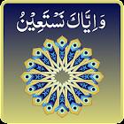 Wa Iyyaka Nastaeen icon