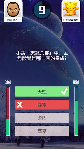 【激ムズ】アクション遊ぼう。ピコピコ達人120 - Google Play の Android ...