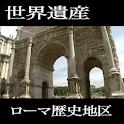 【MOV】Roma2 ITALY WorldHeritage logo