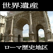 【MOV】Roma2 ITALY WorldHeritage