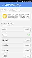 Screenshot of GO SMS Pro Polish language