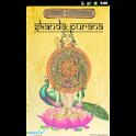 Skanda Purana icon
