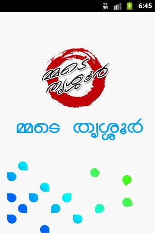 Mmede Thrissur
