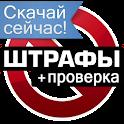 Fines 2016 icon