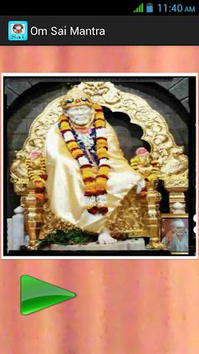 Om Sai Mantra
