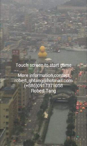Ye duck