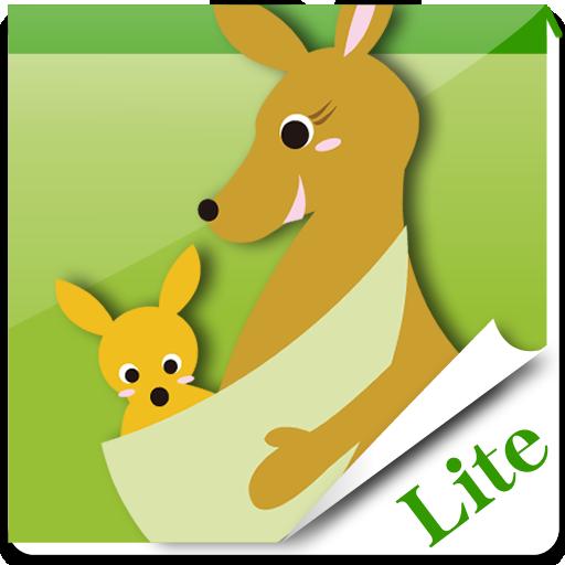 発育カレンダーLite LOGO-APP點子