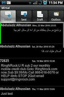 Mirsal- screenshot thumbnail
