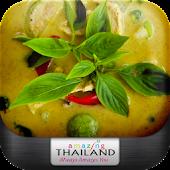 매력적인 태국 음식의 세계