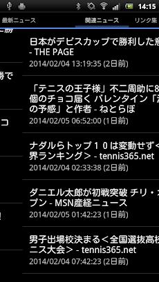 テニスニュースのおすすめ画像3