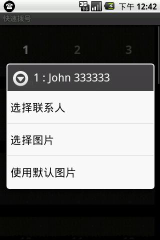Speed Dial- screenshot