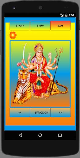 Vamsha Vrudhikara Durga kavach