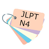 JLPT N4 FLASH CARD 500WORDS
