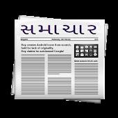 Samachar - Gujarati News