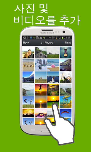 KlipMix - 비디오 메이커 무료