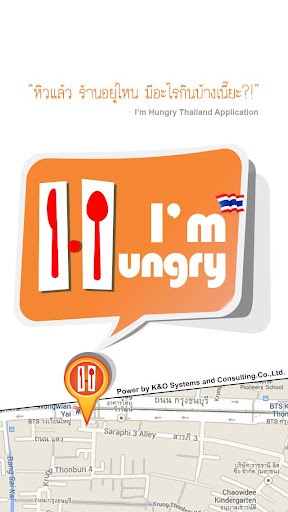 I'm Hungry Thailand