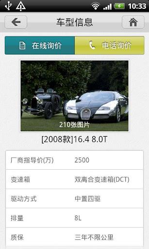 玩免費新聞APP|下載苏州汽车网 app不用錢|硬是要APP