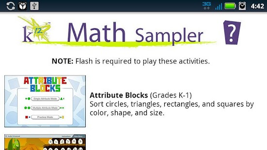 K12 Math Sampler - screenshot thumbnail