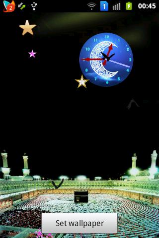 Ramadan Moon Clock