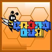 Spell It! Education Free Game