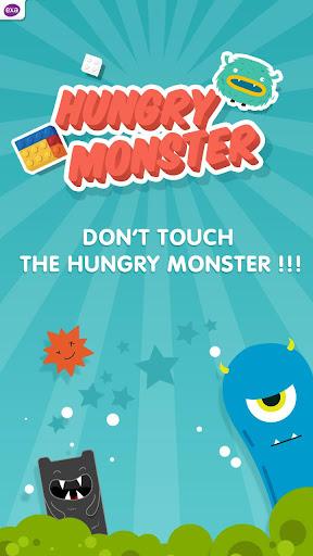 請勿觸摸飢餓的怪獸