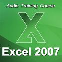 Аудиокурс Microsoft Excel 2007