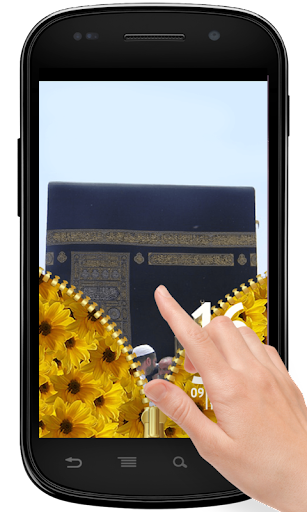イスラムの画面ロック