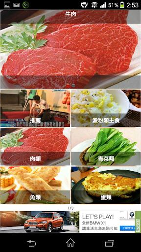 DO IT 料理好容易