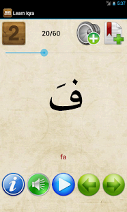 Learn Iqra - screenshot thumbnail