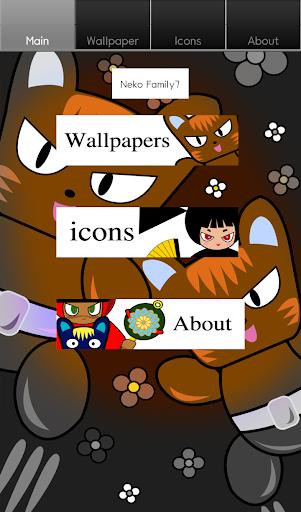 【免費生活App】Nekofamily theme 7-APP點子
