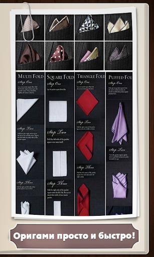 Оригами учебник