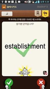 玩書籍App French->English Dictionary免費 APP試玩