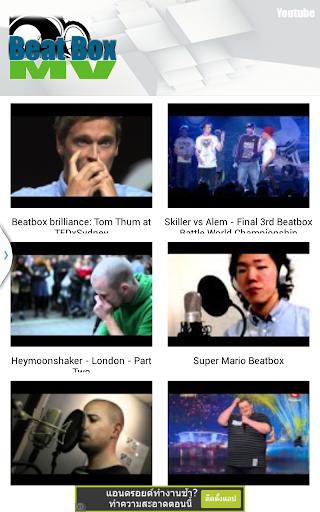 【免費媒體與影片App】Beat Box Show clips-APP點子