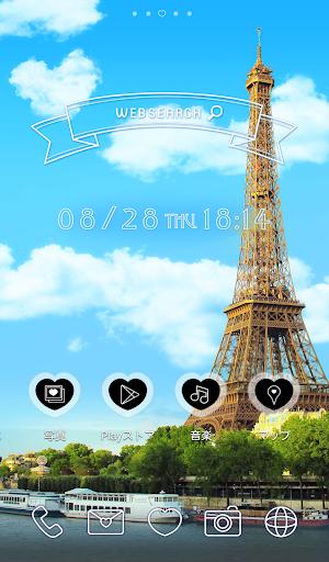 可愛換裝桌布★Sky of Paris