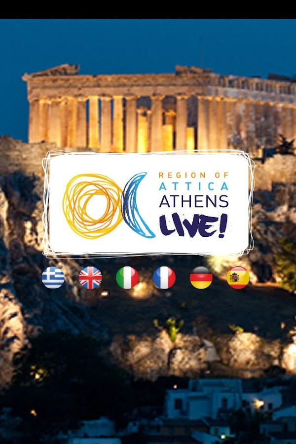 Athens Attica- screenshot