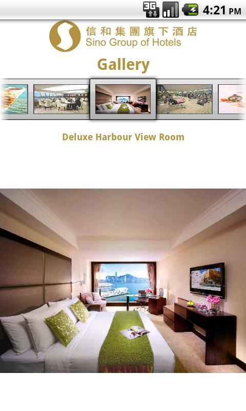 Sino Group of Hotels- screenshot