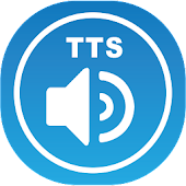 TTS REPEATER