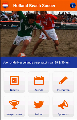運動必備APP下載 Holland Beach Soccer 好玩app不花錢 綠色工廠好玩App
