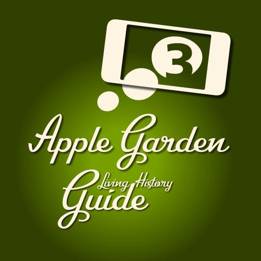 Apple Garden Guide 教育 LOGO-玩APPs