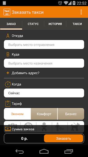 Taxi.Sakh.com