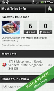 ShowNearby™- screenshot thumbnail
