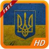 Ukraine HD Wallpapers