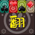 Happy Memory (AI、Card、Flop) icon