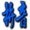 Pinyin for Tablet logo