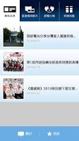 Screenshot of 台灣盲人重建院
