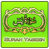 Yaseen Recitation MP3