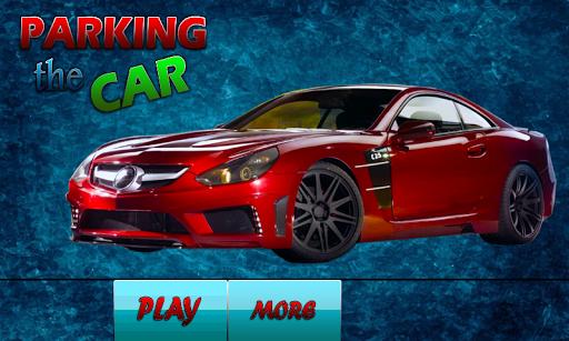 停放汽车3D