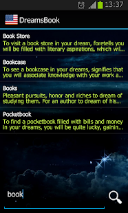 Dreams Book-Сонник-Yuxu Yozma - screenshot thumbnail