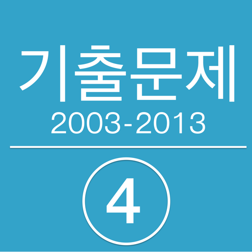 Korea Sunung Math 03-13 Book4 LOGO-APP點子